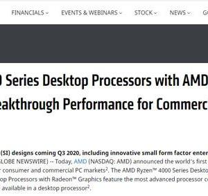投稿のお知らせ AMDからデスクトップ向けGPU統合CPUの発表 8月8日から発売