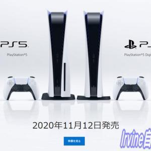 投稿のお知らせ PS5のスペック公開、発売日発表と明日から予約開始