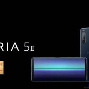 投稿のお知らせ 5G対応 Xperia5 IIの発表