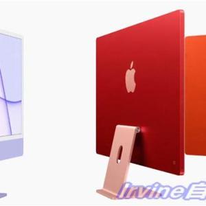 投稿のおしらせ 新iMacが M1 SoCを搭載して登場 その薄さ、モバイル連携機能