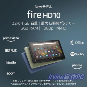 投稿のおしらせ Fire HD10のモデルチェンジ FireHD 10