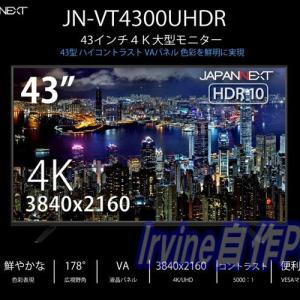 投稿のおしらせ 気になるPC用ディスプレイ製品をチェック JAPANNEXT、Dell