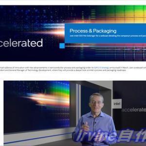 投稿のお知らせ インテルが製造技術についてアップデートを公開 2025年には首位を奪取すると宣言