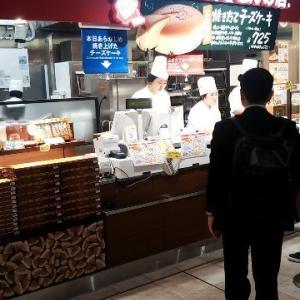 新大阪駅のお土産は不便な逸品