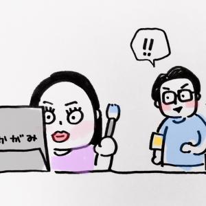 ツン珍マンガ「 ミラクルメイク♡オン フェイス」