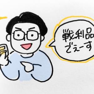 ツン珍マンガ  「 貼るタイプ ☆ 魔法のシール 」
