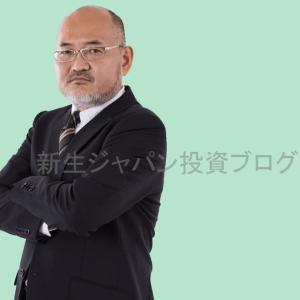 新生ジャパン投資の代表・前池英樹さん(高山緑星)の真実