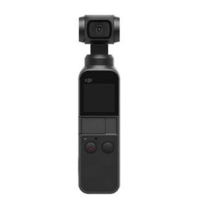 Banggood 4月29日のクーポン 「DJI Osmo Pocket 3-Axis Stabilized Handheld Camera HD 4K 60fps 80 Degree FPV Gimbal Smartphone 18%Coupon: 15POP」が注目!