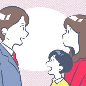 母親としての正しい在り方VS女としての幸せな在り方