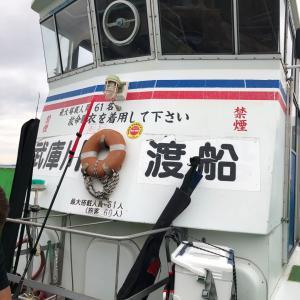 神がかりひでっちさんの巻 in 武庫川一文字5番 2019.10.17