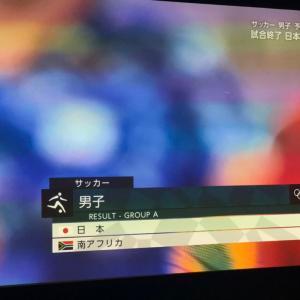 東京オリンピック 2020 2日目 男子サッカー