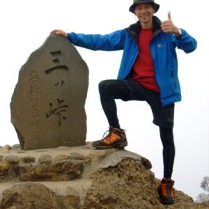 5月14日、三ツ峠山のタチツボスミレの品種いろいろ