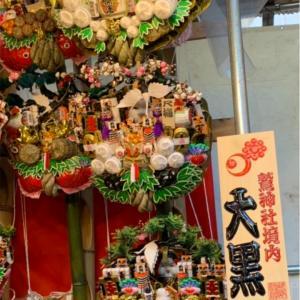 鷲神社〜酉の市の様子〜今日のお弁当〜今日のわんこ〜