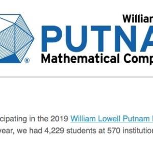 忘れた頃にPutnam(数学コンテスト)の結果報告が!