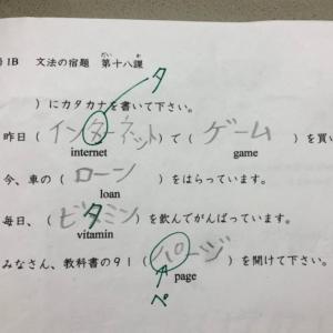 なるほどねぇと思った「日本人が英語を話せない3つの理由とその対策」の動画