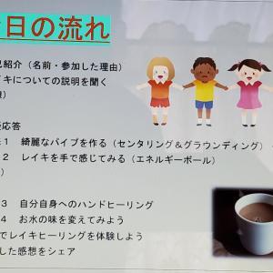 【7月 オンラインレイキ体験会】参加者募集中。