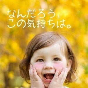 子どもの言葉遣いや態度が悪い時、どう対応すればいい?