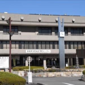 多度町市民センター (No 2135)