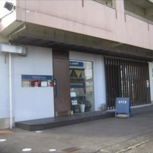 Reconfort・喫茶店 (No 2180)