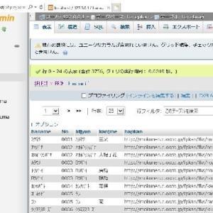 SQLで四苦八苦 -3 (No 2179)