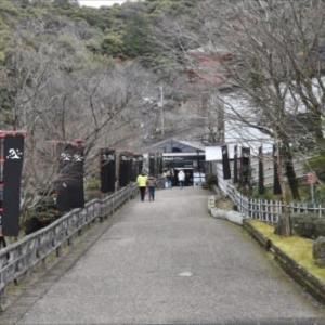 獅子会が行く-6 ロープウエー山麓駅 (No 2210)
