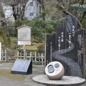 獅子会が行く-7 岐阜公園 (No 2211)