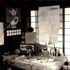 アマ無線②無線局開局 (No 2277)