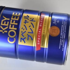 美味しいコーヒーを求めて (No 2282)
