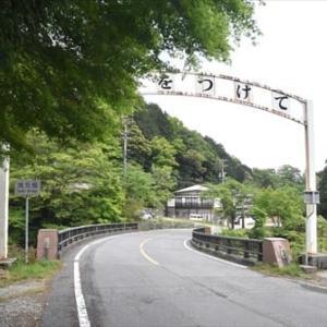 清 気 橋 (No 2368)