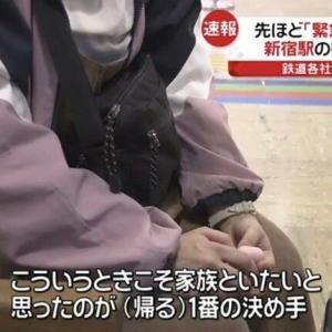 「東京脱出」が増加…バスタ新宿は利用客であふれる。東京から全国にコロナ拡散!