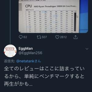 【悲報】エセ自作PCユーチューバー吉田製作所、大手メディア、インプレスに喧嘩を売ってしまう