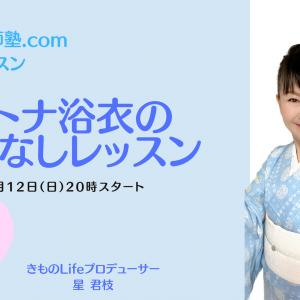 マイナス15歳の顔にセルフ整形♪オンラインアップップメソッドレッスン開催します♪