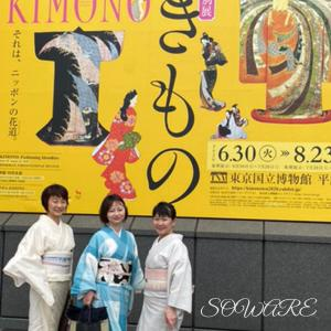 東京国立博物館きもの展へ