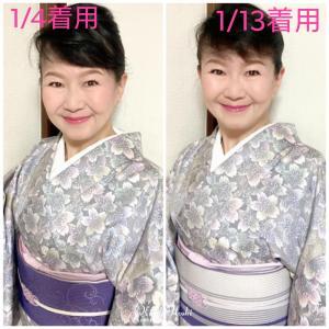 着物と帯が同じ組み合わせで印象を変える方法とは?