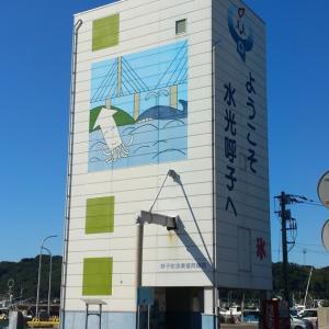 加唐島(かからしま)へ堤防フカセ釣り