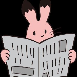 元新聞記者が小学生新聞を読み比べ!朝日か読売KODOMOか毎日か