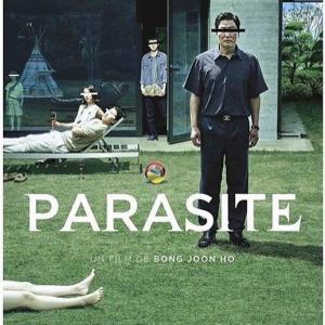 今年のカンヌ映画際で話題をさらった韓国映画「パラサイト」予告(日本語字幕)