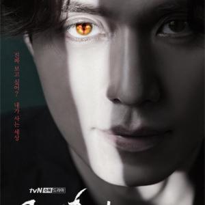 tvNドラマ「九尾狐伝」イ・ドンウク ティーザー予告