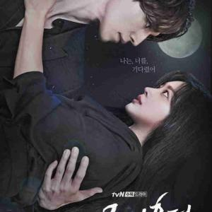 10月放送開始 イ・ドンウク&キム・ボム出演 tvN「九尾狐伝」撮影現場映像