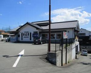 ぶっかけうどん「百花亭」福岡県飯塚市