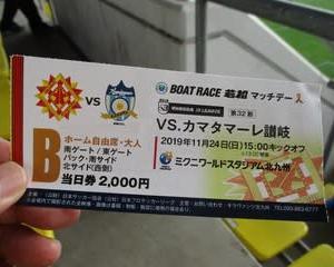 J3_2019第32節 ギラヴァンツ北九州 vs カマタマーレ讃岐 4-0