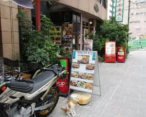 ジャーマンステーキ「ツル茶んVINLAND」長崎市浜町