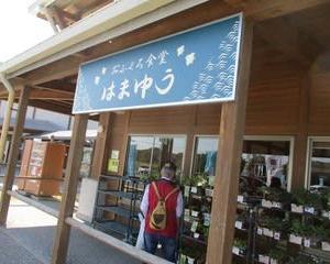 はまゆううどん「おふくろ食堂_はまゆう」福岡県宗像市 道の駅宗像