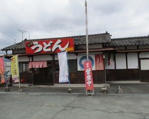 うどん定食「えびすや」福岡県宮若市