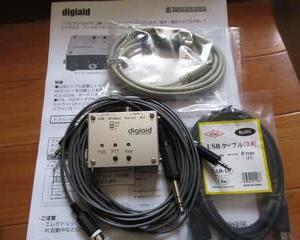 IC-706MKⅡGでFT8を運用する。ソフトはWSJT-xで、I/Fは「Digiade」を使用しました。