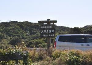 大碆鼻灯台(おおばえはな)_長崎県平戸市生月町