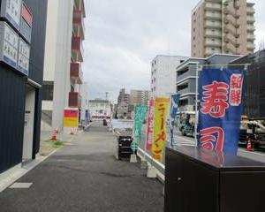 から揚げ定食「まとい寿司」福岡市東区