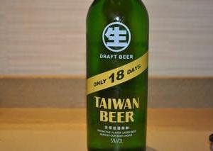 賞味期限18日の台湾ビール