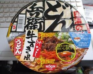 どん兵衛汁なし牛すき風うどん_日清食品