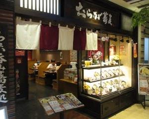ごぼう天そば「おらが蕎麦」福岡市博多区JR博多駅地下